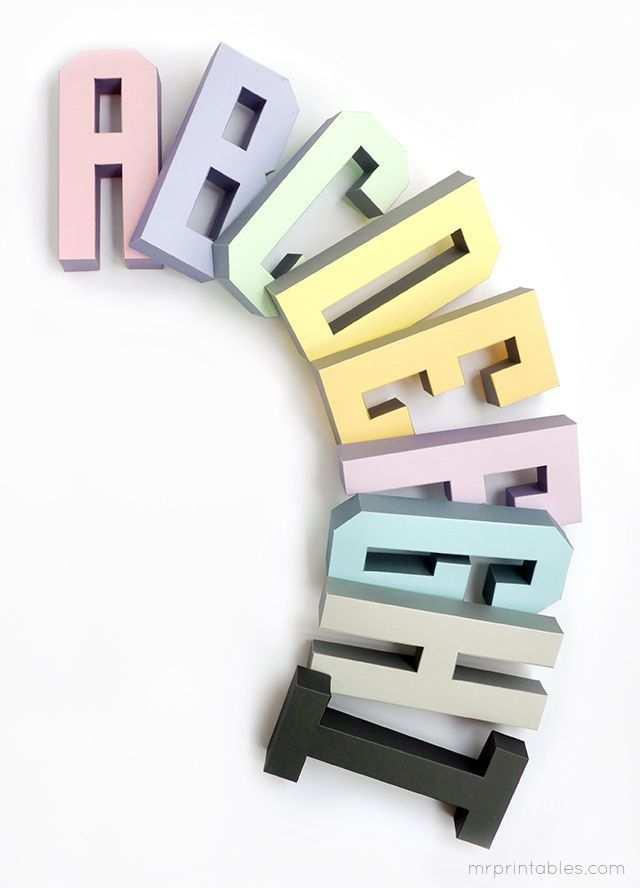 3d Alphabet Templates Mr Printables 3d Buchstaben 3d Alphabet
