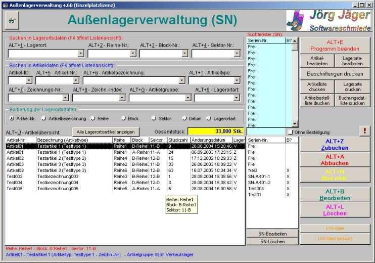 Jj Software Aussenlagerverwaltung Lagerverwaltung Netzwerkfaehig