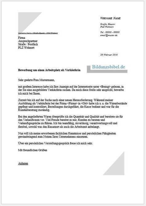 Pin Von Jareth Cat Auf Brief In 2020 Bewerbung Schreiben