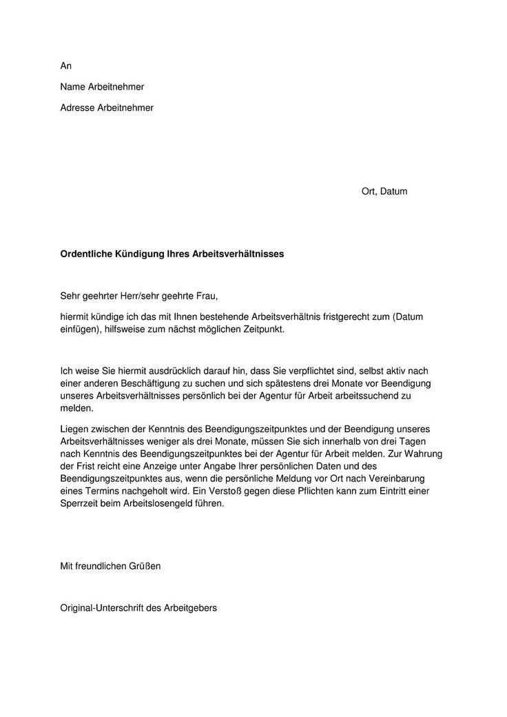 Arbeitsvertrag Fwptccom Kundigung Vorlage Kundigung