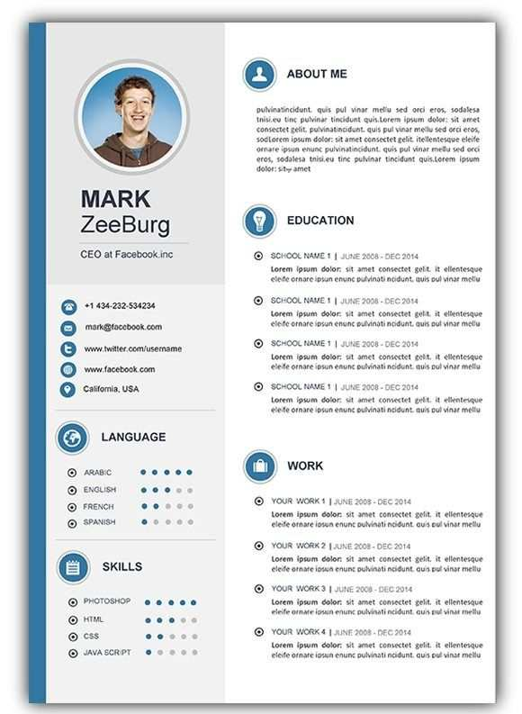 Free Resume Templates Doc Resume Doc Template Visual Resume Within
