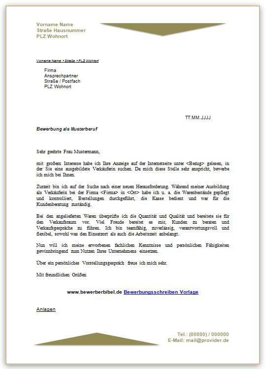 Pin Von Ana Urrutia Business Brokers Auf German In 2020