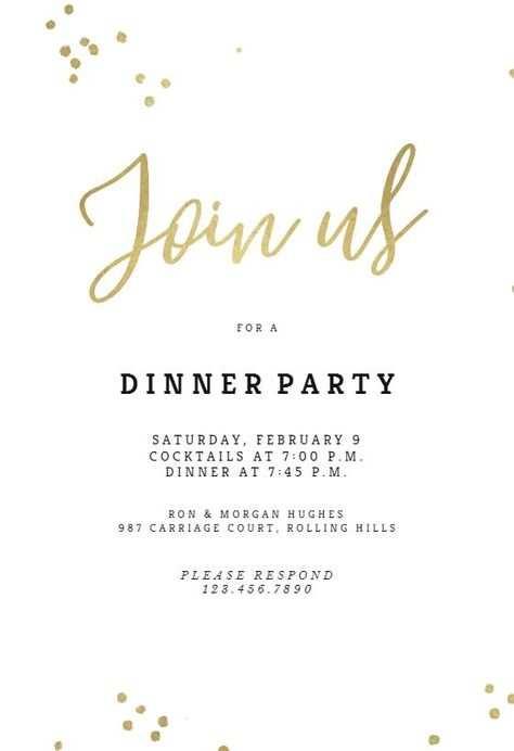 Minimal Confetti Dinner Party Invitation Template Free