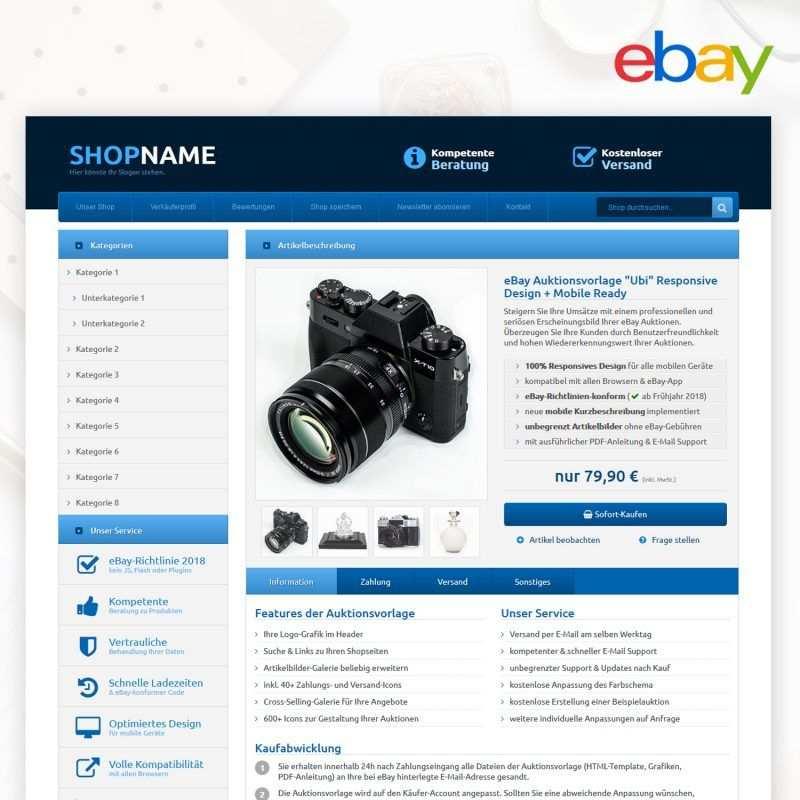Ebay Auktionsvorlage Ubi Ebay Shops Auktion
