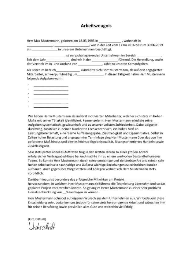 Arbeitszeugnis Code Formulierungen Muster