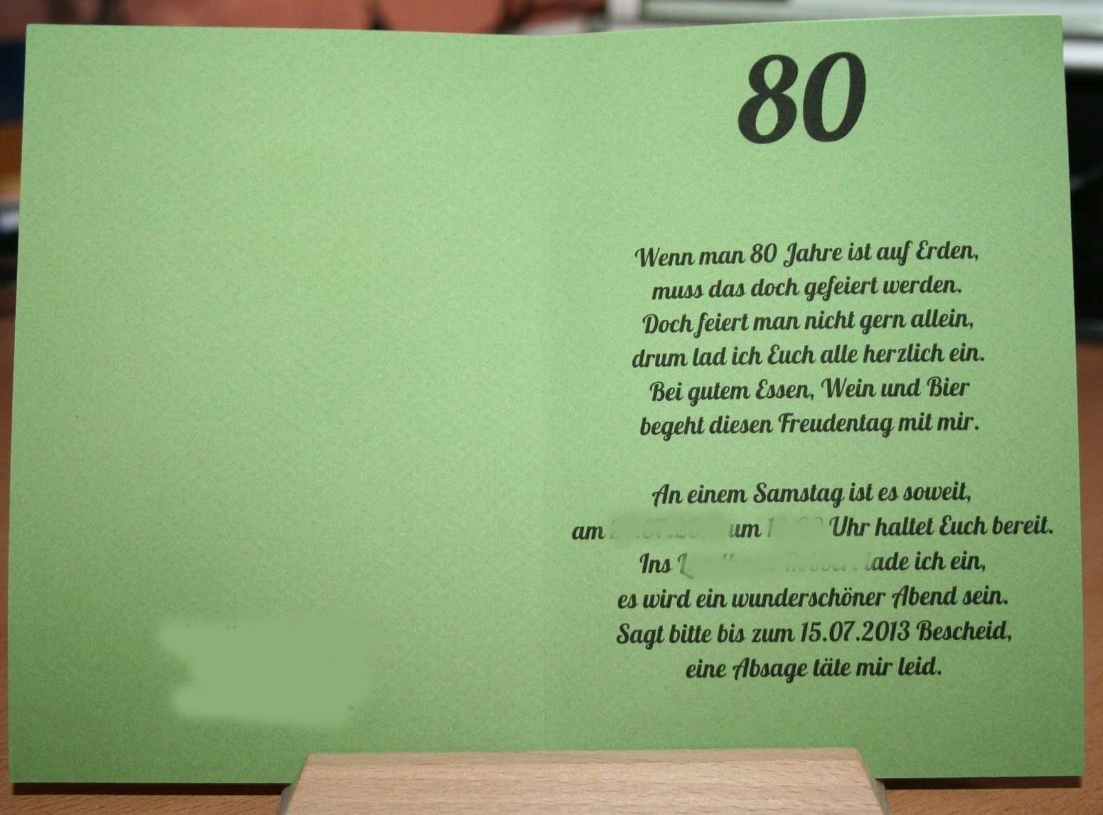 Einladung 80 Geburtstag Einladung Geburtstag Text Einladung 80