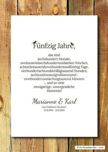 Print Print Gift For Gold And Silver Wedding From Die