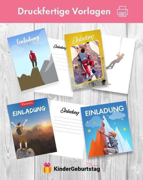 Diy Klettern Einladung Zum Kindergeburtstag Free Printable