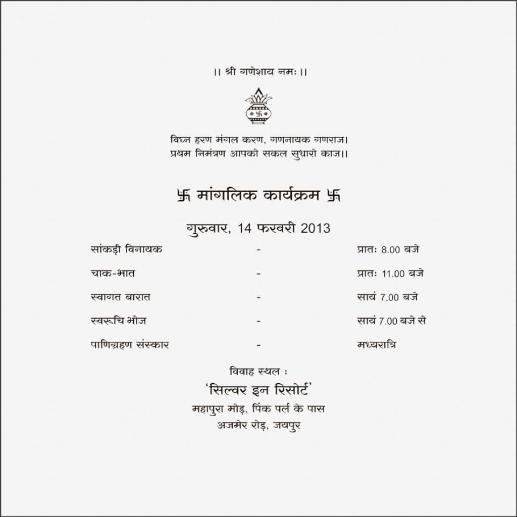 Pin Auf Wedding Invitation Cards