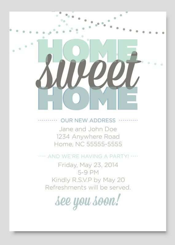 Housewarming Party Invitation By Papercloudstudios On Etsy 11 00