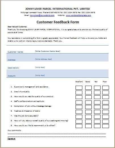 Customer Feedback Form Customer Feedback Customer Satisfaction