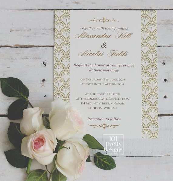 Goldene Hochzeit Einladung Vorlage Druckbare Hochzeit Einladung