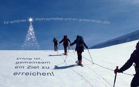 Firmenweihnachtskarte Mit Gruss Und Motto Gemeinsam Das Ziel