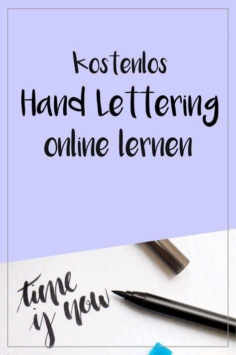 Kostenlos Hand Lettering Lernen Online Vorlagen Downloaden