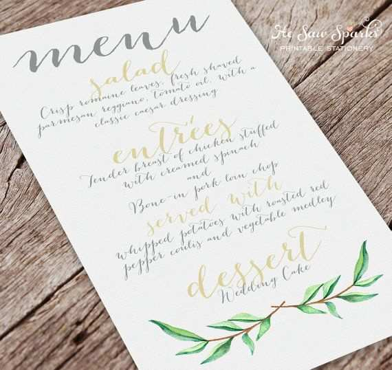 Druckbare Hochzeit Menukarte Kalligraphie Von Hesawsparks Auf Etsy