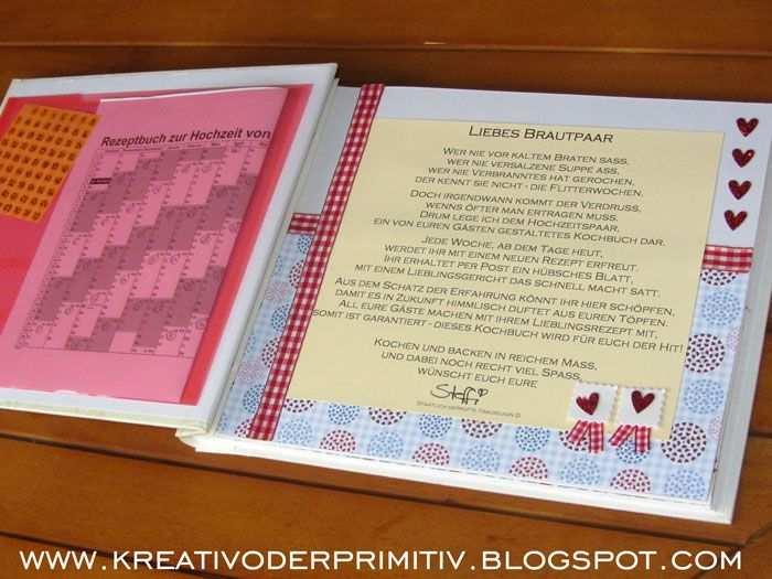 Rezeptbuch Der Gaste Zur Hochzeit Hochzeitskochbuch Rezeptbuch