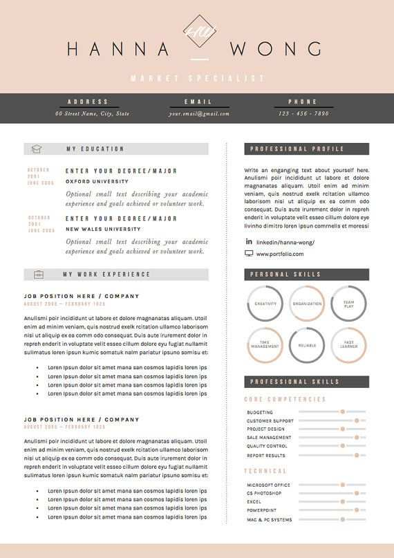 Resume Template Cv Template Cover Letter References For Word