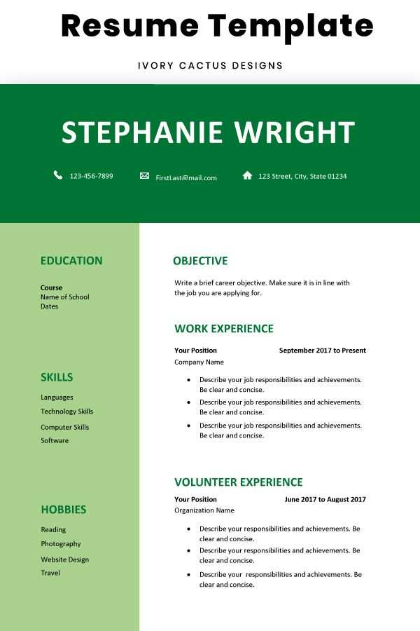 High School Student Cv Template Resume Template Word One Page Resume First Job No Experience Professional Creative Simple Stephanie Resume Template Resume Template Word One Page Resume Template