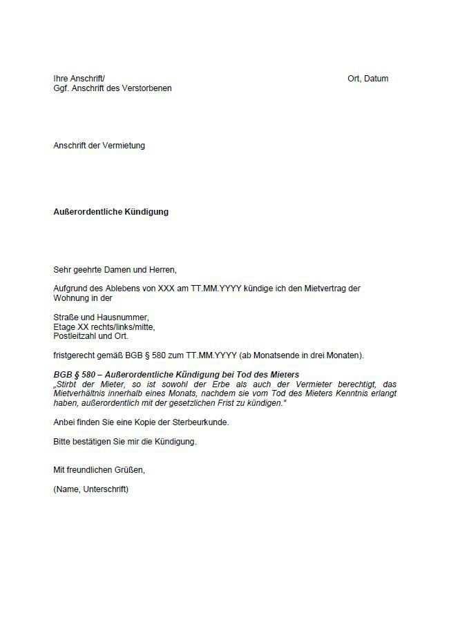 Muster Kundigung Mietvertrag Kundigung Fitnessstudio Vorlagen Word