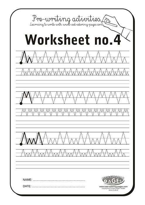 Pre Writing Activities Worksheet No 4 Aprendizagem