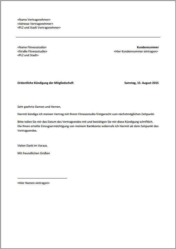 Kundigung Fitnessstudio Vorlage Text Word Pdf