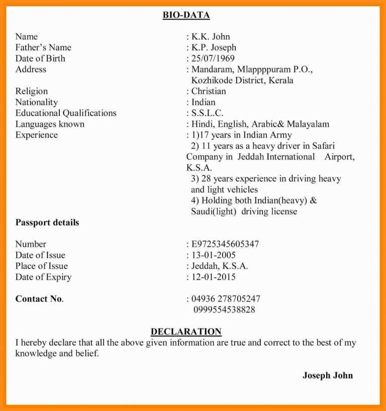 Biodata For Marriage Pdf Biodata Format Pdf 11 9 10 Biodata For