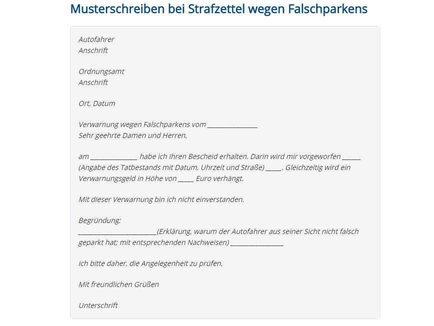 Einspruch Bei Strafzettel Wegen Falschparkens Vorlage Download