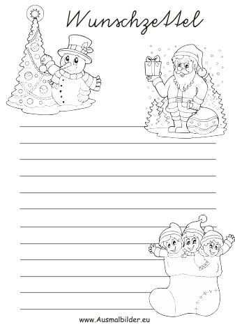 Wunschzettel Weihnachten Ausmalbilder Weihnachten Weihnachten